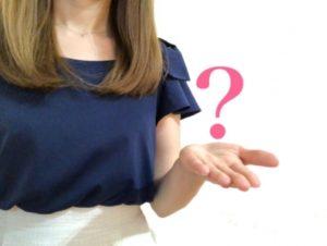 同窓会幹事代行依頼の準備金はいくら必要?